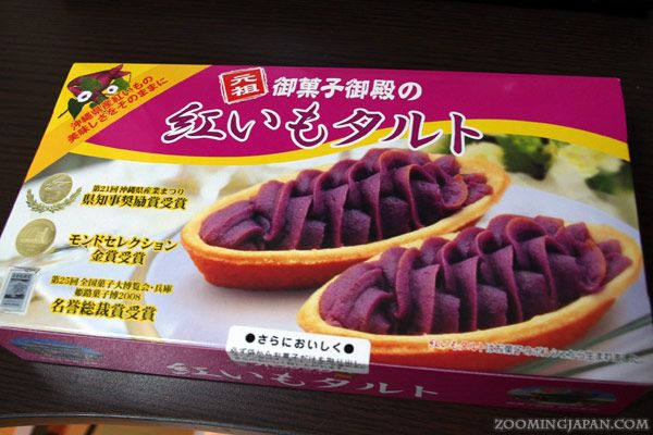 Purple sweet potato tart Okinawa