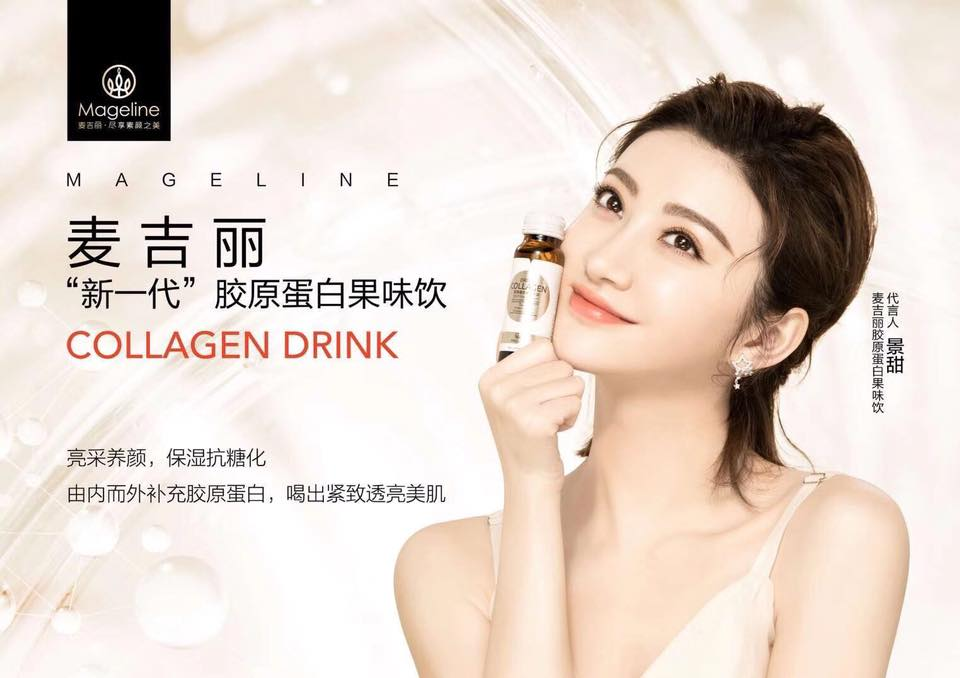 Mageline Collagen Beauty Drinks 6000mg