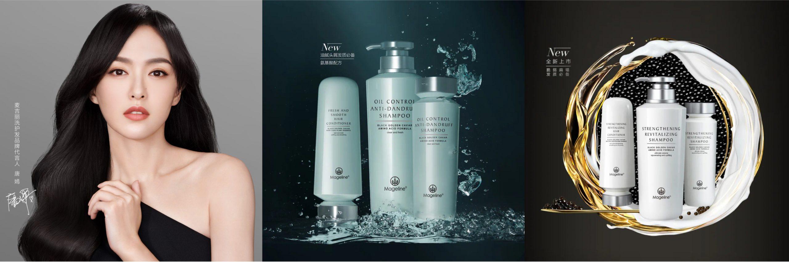 mageline scalp care shampoo